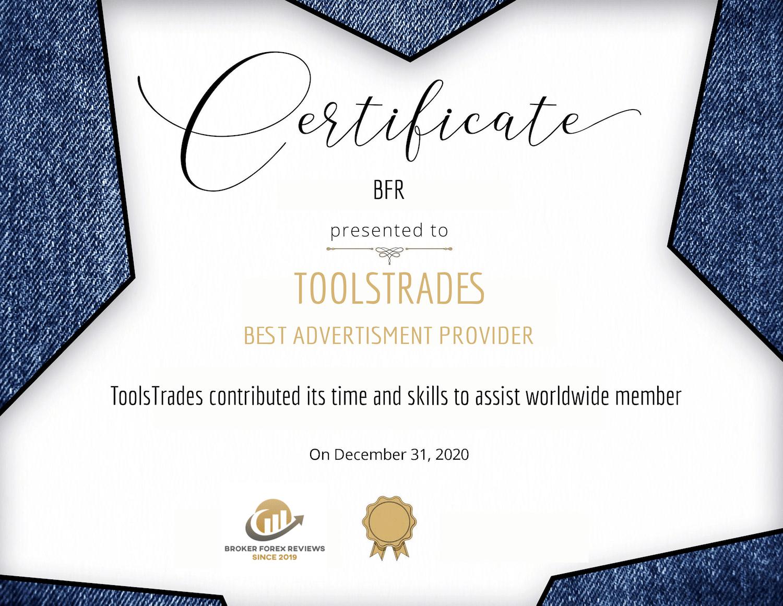 award06 Awards - ToolsTrades